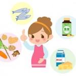 妊娠中のおすすめの食事スタイル