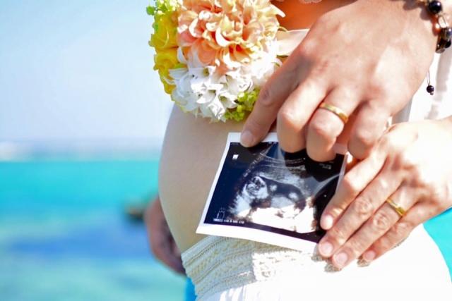 【必読】妊娠したらまずこれだけはしっかりやろう