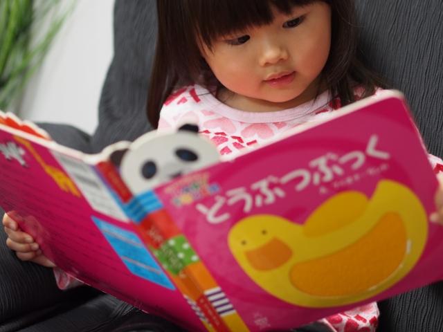 絵本の読み聞かせは胎児期から!胎教としての読み聞かせの効果