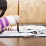 字がキレイな子供に育ってほしい!習字を習わせる5つのメリット