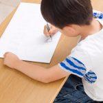 実は幼児期に教えるのがベストな「漢字」、教え方はどうするの?