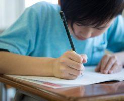 勉強が大っ嫌いな子供を勉強好きに変身させる6つの方法