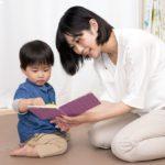 2歳児の読み聞かせにピッタリな絵本10選
