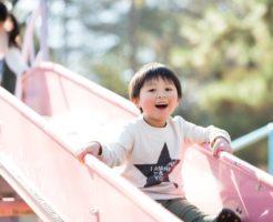 落ち着きがない子供の6つの原因と対処法