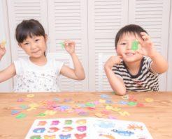 幼児教育の必要性と、あらかじめ知っておきたいデメリット