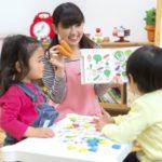 【意外と難しくない】家庭でできる幼児教育のやり方
