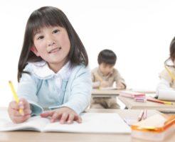 「七田チャイルドアカデミー」の幼児教育の内容と費用